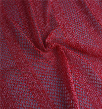 Hot Sale lace fabric swiss lace fabric