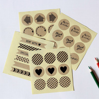 [kraft paper - seal sticker] album photo wall decoration stickers envelope, Japan and South Korea