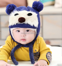 Wholesale factory custom 2015 hot baby children knit animal winter knitted pom beanie hat