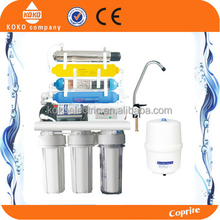 50G 8 stage water purifiers