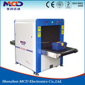 X-ray scanner organization directly x-ray security screening