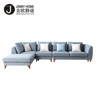 Latest furniture sofa home design L shaped fabric sectional sofa set for asia market