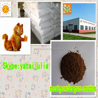 aniaml fat powder meat powder pure mutton