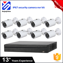 China gold manufacturer 3M 1080P 720P D1 CIF home ip security camera motion detection 128 users poe nvr kit