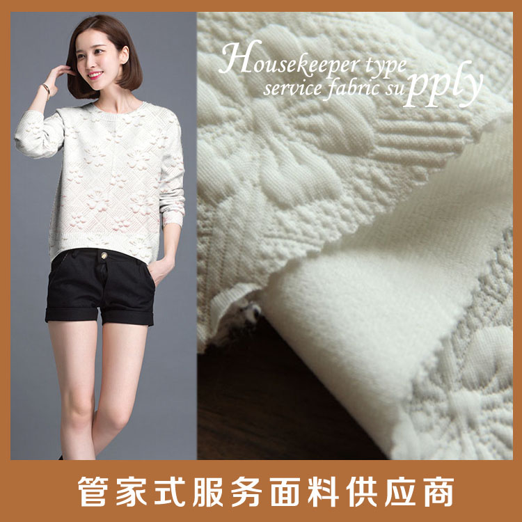 2016 Fall winter <strong>POLY</strong>/SP 97/3 knit jacquard fabric
