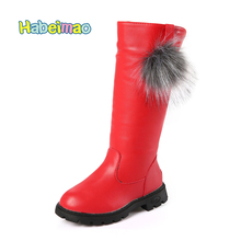 Girls' Back Zipper Furry Ball Fluffy Split Joint Snow High Boots Warm Child Princess Shoes For Kids Casual Fashion Stylish