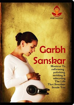GARBHSANSKAR BY WOMB INSTITUTE ( 3 AUDIO CD )