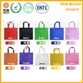 Hot sale cheap promotional nonwoven shopping tote bag