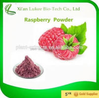 best quality raspberry oil/red raspberry seed oil