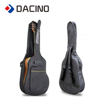 Acoustic Guitar Double Straps Padded Guitar High Quality Soft Case Gig Bag