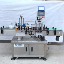 Automatic sticker label printing machine for round plastic glass bottle