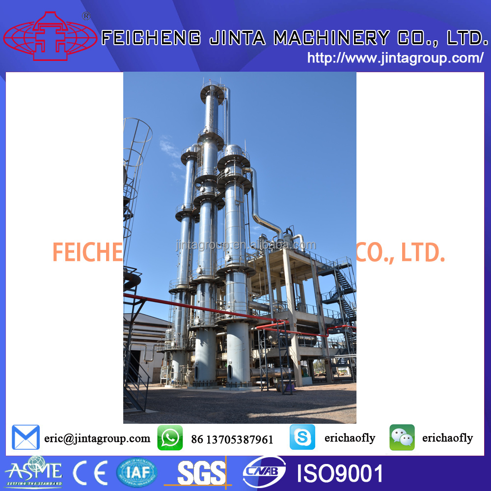 food grade alcohol turnkey distillation equipment 20000LPD in Myanmar