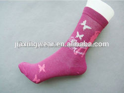 Anti-Bacterial child knitted for footwear and promotiom,good quality fast delivery