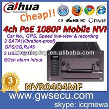 H.264 Mobile DVR with GPS Tracking in Google Earth dahua security network nvr NVR0404MF-GC