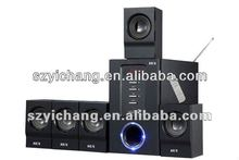 5.1 channel surround sound karaoke speaker for home theater