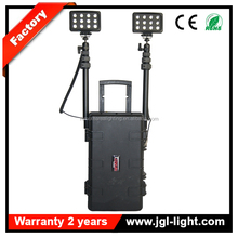 72W railway maintenance tools LED rescue light remote area search light