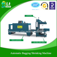 Automatic Bagging Shrinking Wrap packing Machine