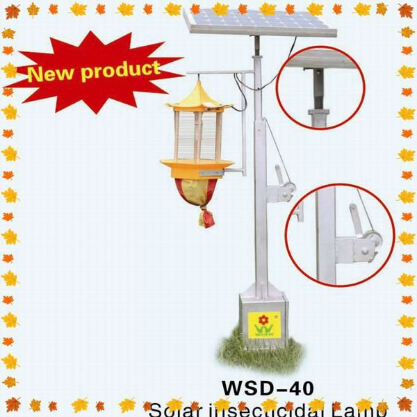 Solar insecticidal lighting garden lamp