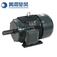 Ac China 380v Three-phase Asynchronous Motor