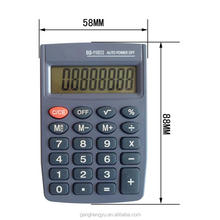 Hot sale Customized Plastic Rubber Keyboard 8 Digits Samll Size Electronic Calculator