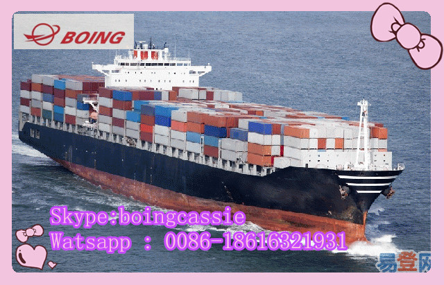 cheap container shipping agent/sea freightcargo rate 20ft/40ft/40hq from China to PASIR GUDANG - Skype:boingcassie