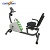 MRB4030 Hot Sale Fitness Equipment Magnetic Recumbent Bike