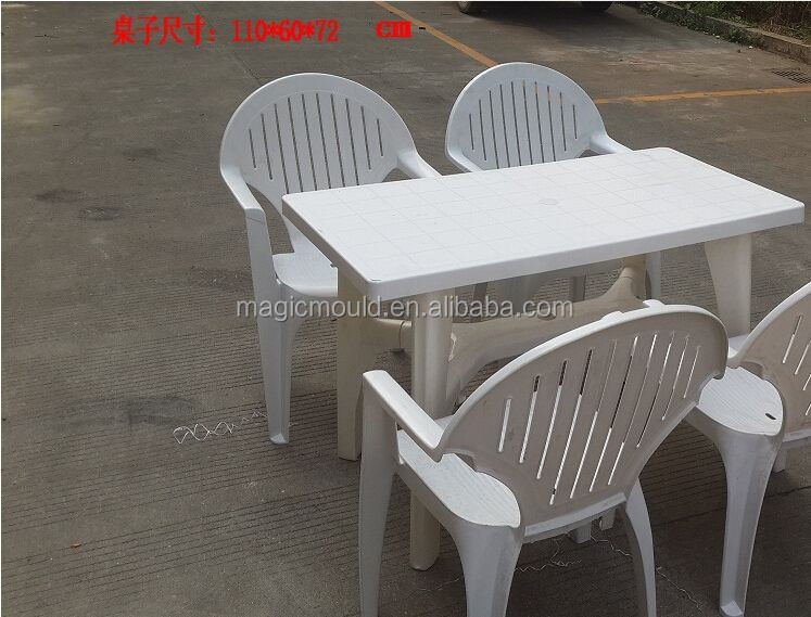 household plastic injection beach chair and table mold/plastic chair and table mold making