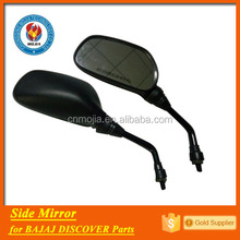 motorcycle rear mirror bajaj discover spare parts price