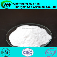 Hot Sell 99.0% Strontium Oxalate Chemical Formula 814-95-9