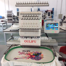 OL-1501 15 needle single head computerized hat embroidery machine in good quality