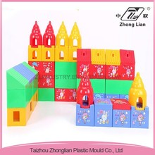 High quality customized magformers plastic magnetic building blocks