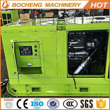 Chinese z 1500rpm popular open diesel generator