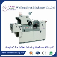 metal four color sheet-fed paper offset printing machine price