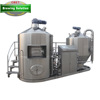 20bbl/2500L brewing equipment for brewery micro beer brewing