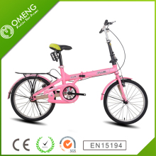 Custom cheap folding bicycle 20 inch speed folding bikes in China