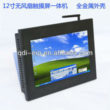 Industrial Fanless Panel PC With Touch Screen/WIFI and 1280*800