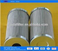 YZ.1310A-002 Hydraulic Filter Pump suction oil filter cartridge