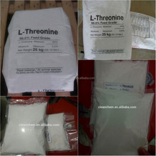 Fresh mede l-threonine 98.5% feed grade newest price in 2016 for sale in China