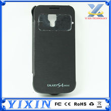 High quality 2600mah For Samsung s4 mini flip power bank