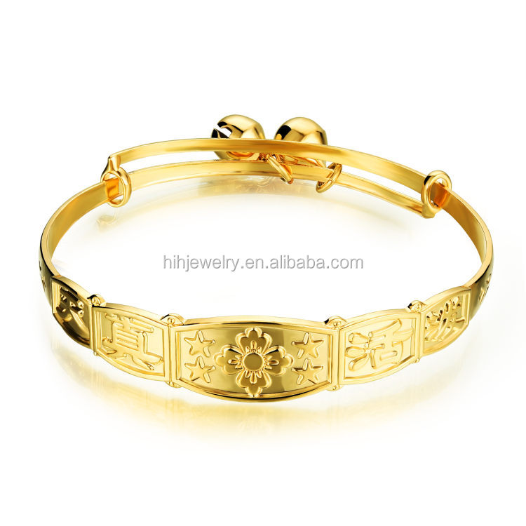 new 2016 latest gold earring designs small bell Chinese character 18k gold bangle saudi arabia jewelry for Baby