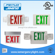 UL&cUL Listed Emergency Exit Light