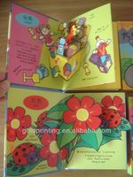 children hardcover book with cd