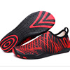 Wading Shoes Outdoor Multi Sport Shoes