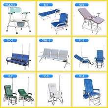 YONGHUI Hospital patient waiting injection medical used infusion chairs