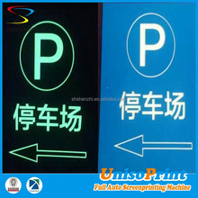 China supplier made glow in dark advertising outdoor sign board
