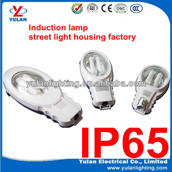 induction street lamps housing
