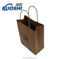 different types of kraft paper bags