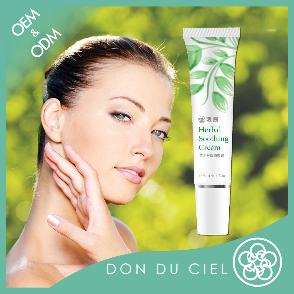 Moisture face cream for glowing skin and herbal whitening cream