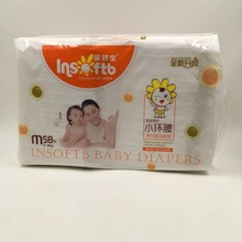 Daddy Momy loving super dry kids popular brand quality pampering baby diapers