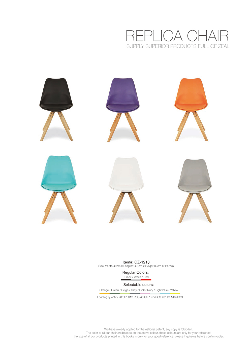 Modern design plastic dining room chair (OZ-1213)